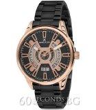 Мъжки часовник DANIEL KLEIN 5014