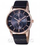 Мъжки часовник DANIEL KLEIN 8064
